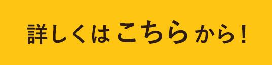 姫路食博2019